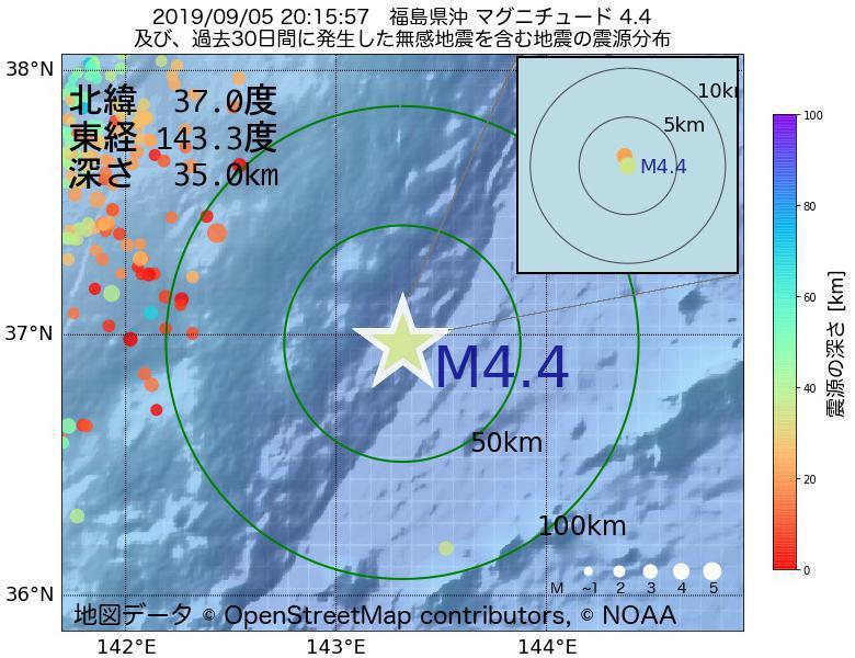地震震源マップ:2019年09月05日 20時15分 福島県沖でM4.4の地震