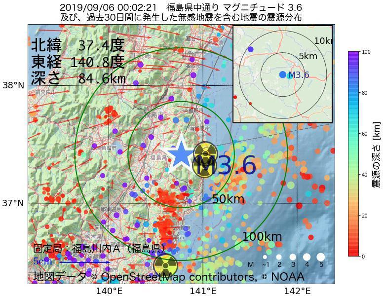 地震震源マップ:2019年09月06日 00時02分 福島県中通りでM3.6の地震