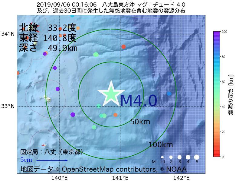 地震震源マップ:2019年09月06日 00時16分 八丈島東方沖でM4.0の地震