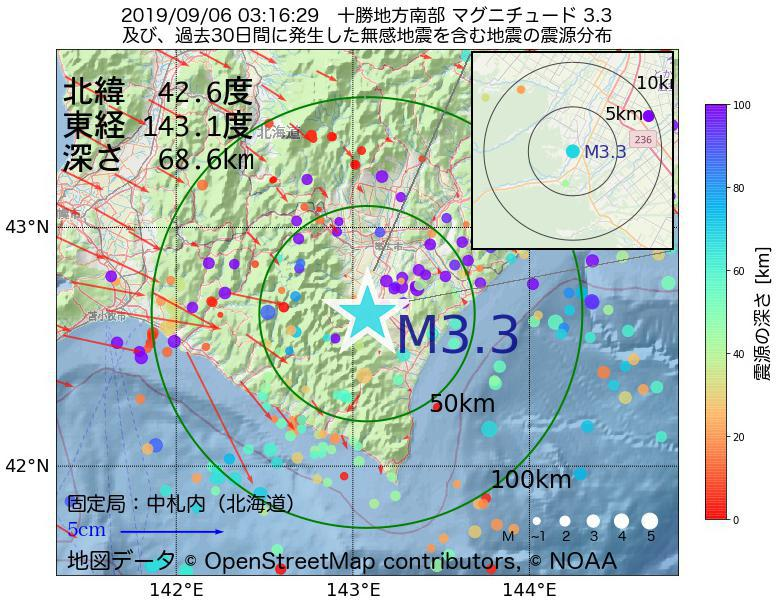 地震震源マップ:2019年09月06日 03時16分 十勝地方南部でM3.3の地震
