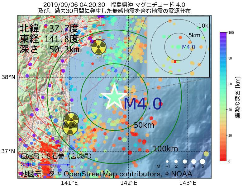 地震震源マップ:2019年09月06日 04時20分 福島県沖でM4.0の地震