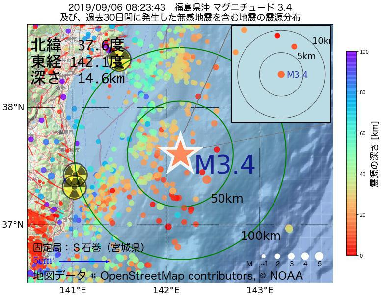 地震震源マップ:2019年09月06日 08時23分 福島県沖でM3.4の地震