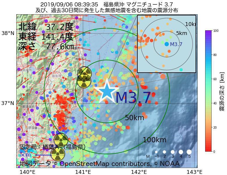 地震震源マップ:2019年09月06日 08時39分 福島県沖でM3.7の地震