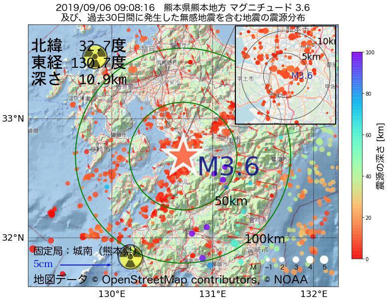 地震震源マップ:2019年09月06日 09時08分 熊本県熊本地方でM3.6の地震