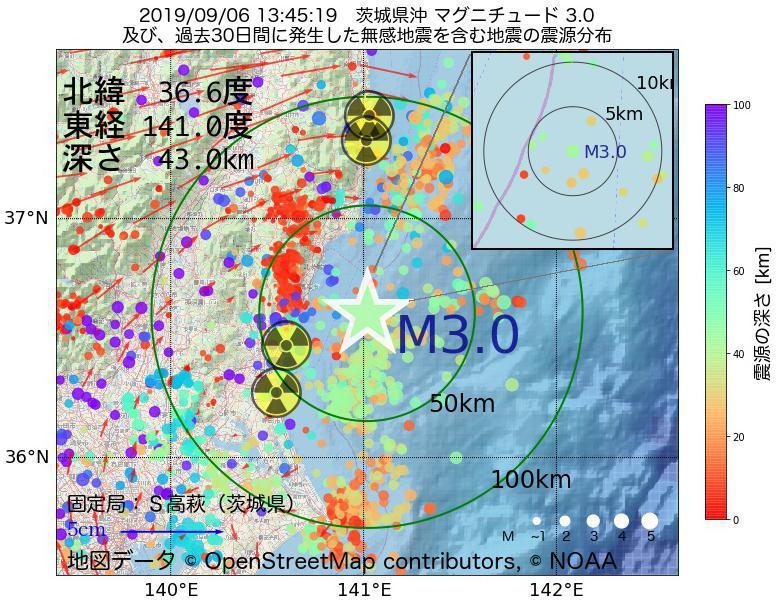 地震震源マップ:2019年09月06日 13時45分 茨城県沖でM3.0の地震