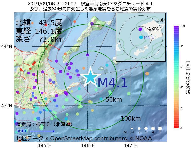 地震震源マップ:2019年09月06日 21時09分 根室半島南東沖でM4.1の地震