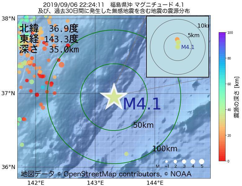 地震震源マップ:2019年09月06日 22時24分 福島県沖でM4.1の地震