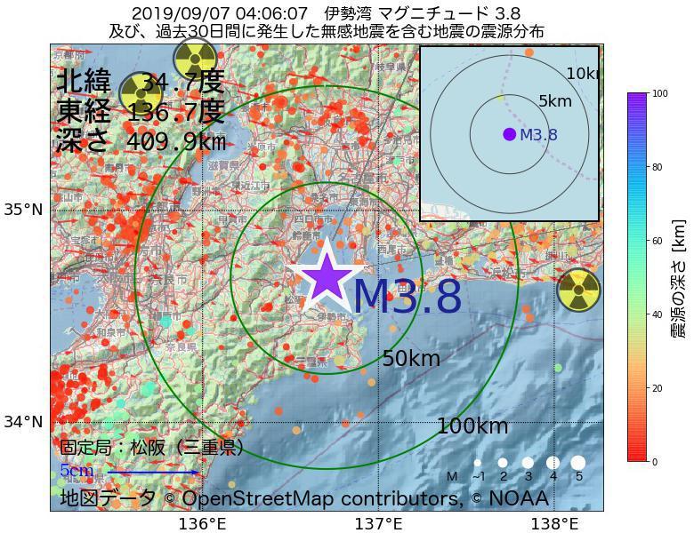 地震震源マップ:2019年09月07日 04時06分 伊勢湾でM3.8の地震