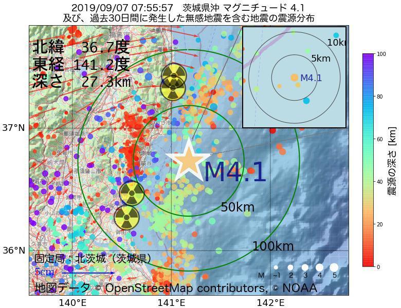地震震源マップ:2019年09月07日 07時55分 茨城県沖でM4.1の地震