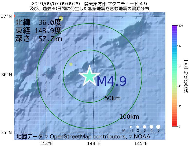 地震震源マップ:2019年09月07日 09時09分 関東東方沖でM4.9の地震