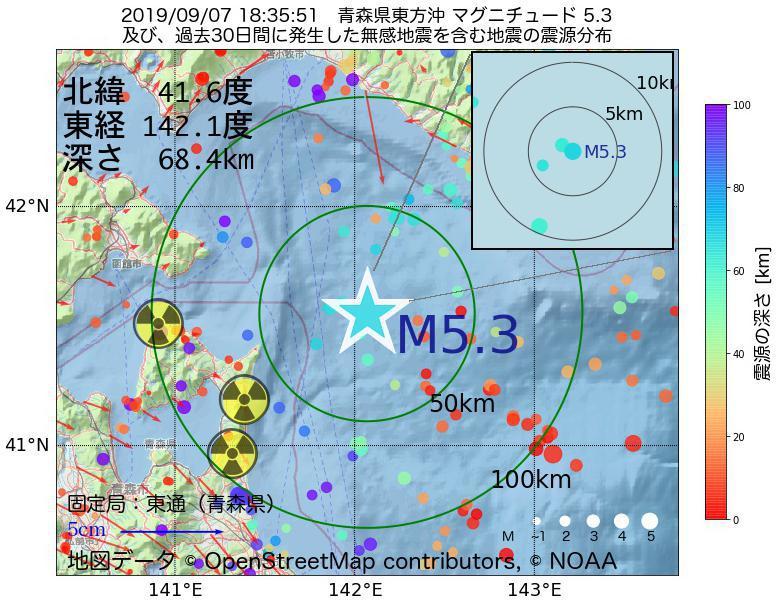 地震震源マップ:2019年09月07日 18時35分 青森県東方沖でM5.3の地震