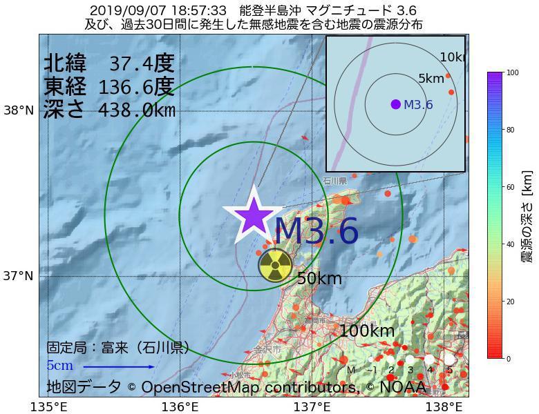地震震源マップ:2019年09月07日 18時57分 能登半島沖でM3.6の地震