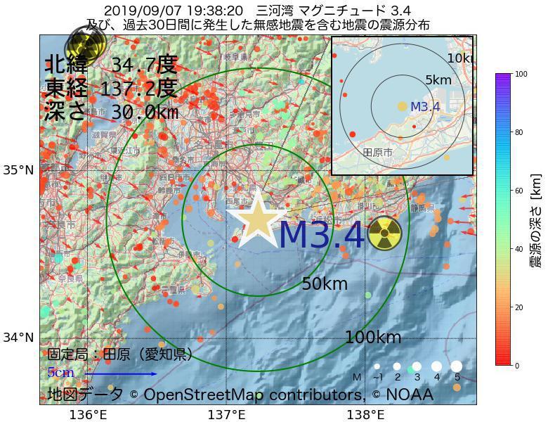 地震震源マップ:2019年09月07日 19時38分 三河湾でM3.4の地震