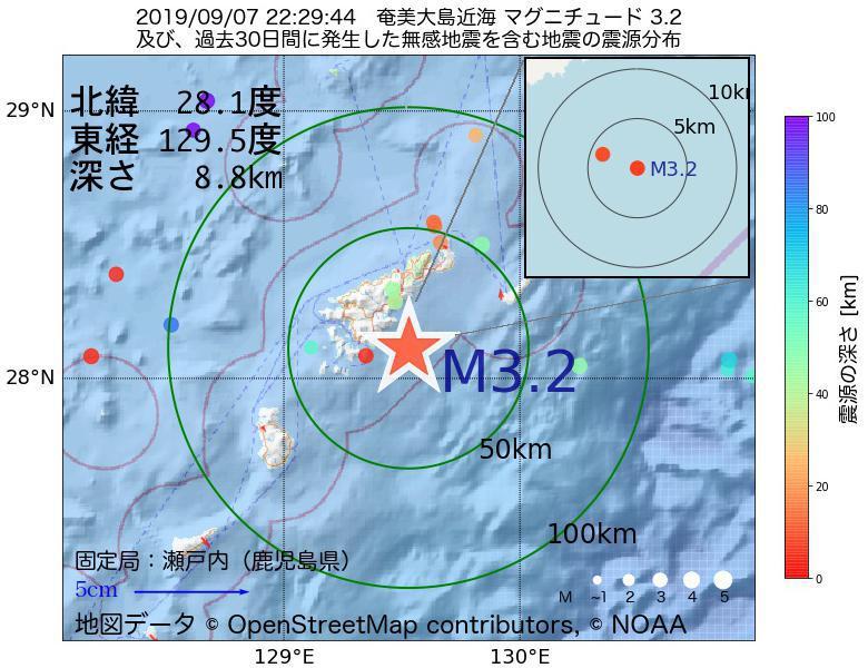 地震震源マップ:2019年09月07日 22時29分 奄美大島近海でM3.2の地震