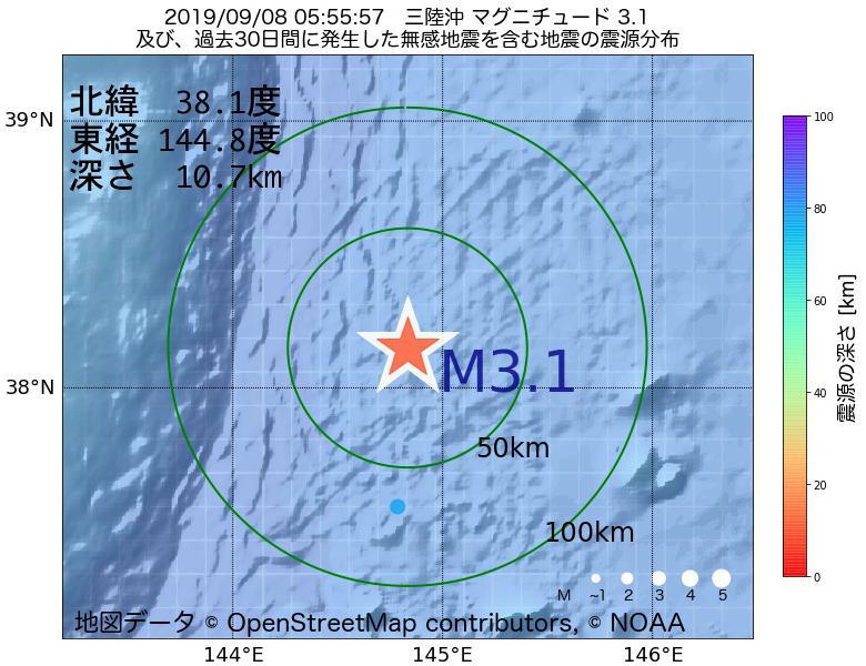 地震震源マップ:2019年09月08日 05時55分 三陸沖でM3.1の地震