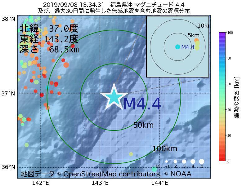 地震震源マップ:2019年09月08日 13時34分 福島県沖でM4.4の地震