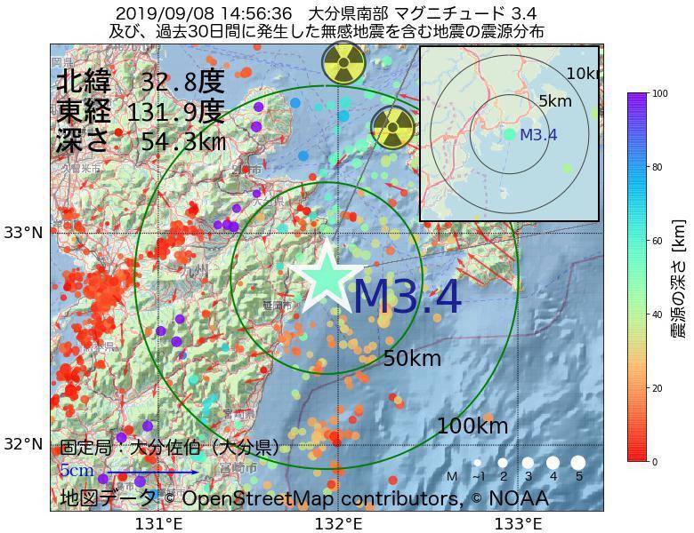 地震震源マップ:2019年09月08日 14時56分 大分県南部でM3.4の地震