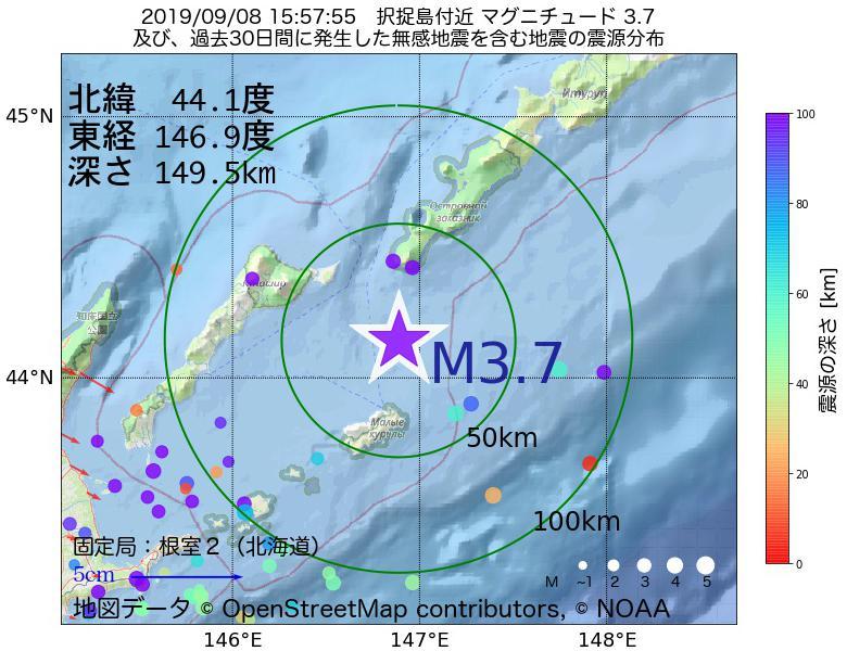 地震震源マップ:2019年09月08日 15時57分 択捉島付近でM3.7の地震