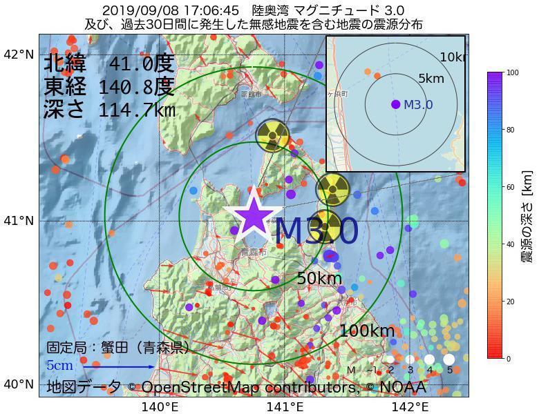 地震震源マップ:2019年09月08日 17時06分 陸奥湾でM3.0の地震