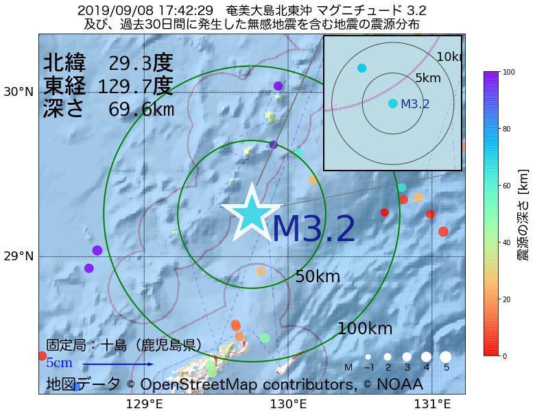 地震震源マップ:2019年09月08日 17時42分 奄美大島北東沖でM3.2の地震