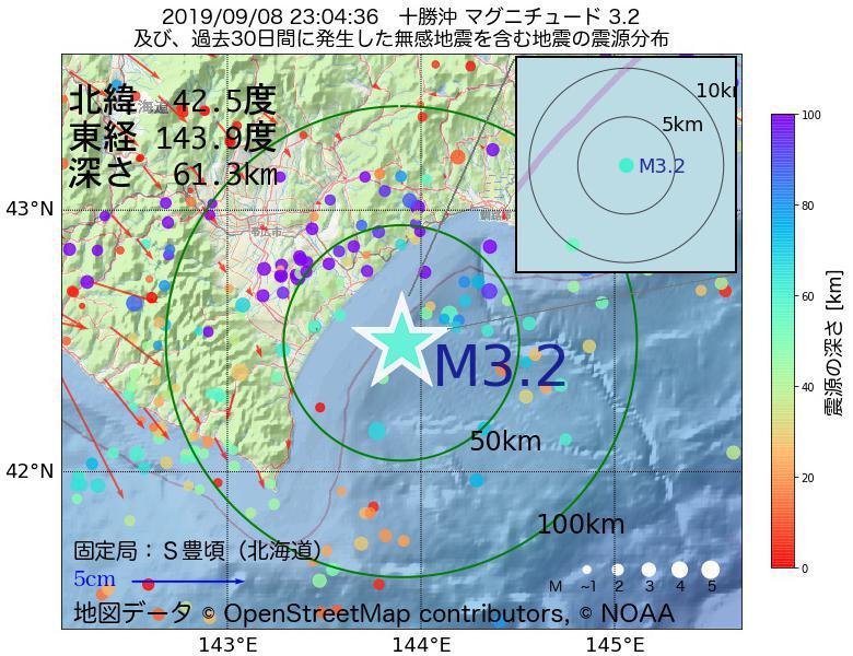 地震震源マップ:2019年09月08日 23時04分 十勝沖でM3.2の地震