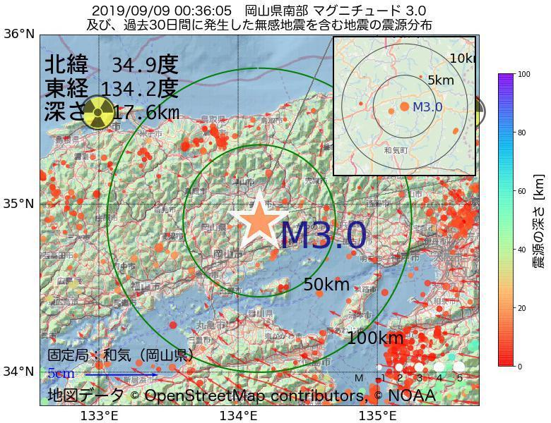 地震震源マップ:2019年09月09日 00時36分 岡山県南部でM3.0の地震