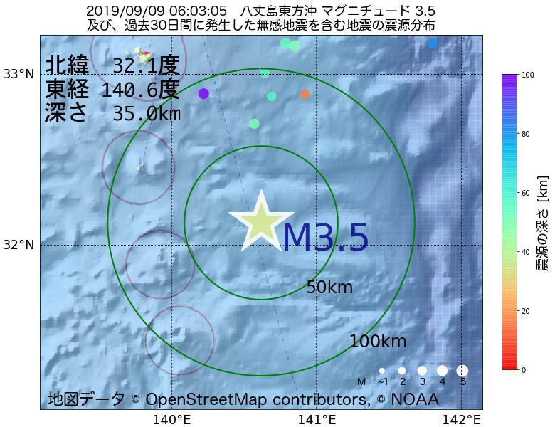 地震震源マップ:2019年09月09日 06時03分 八丈島東方沖でM3.5の地震