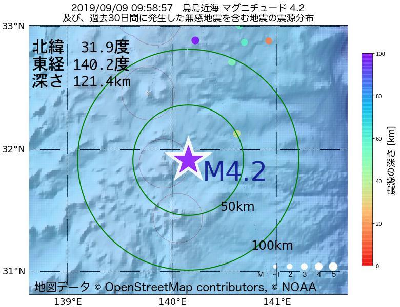 地震震源マップ:2019年09月09日 09時58分 鳥島近海でM4.2の地震