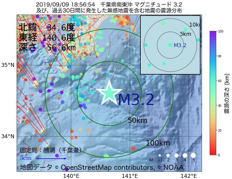 地震震源マップ:2019年09月09日 18時56分 千葉県南東沖でM3.2の地震