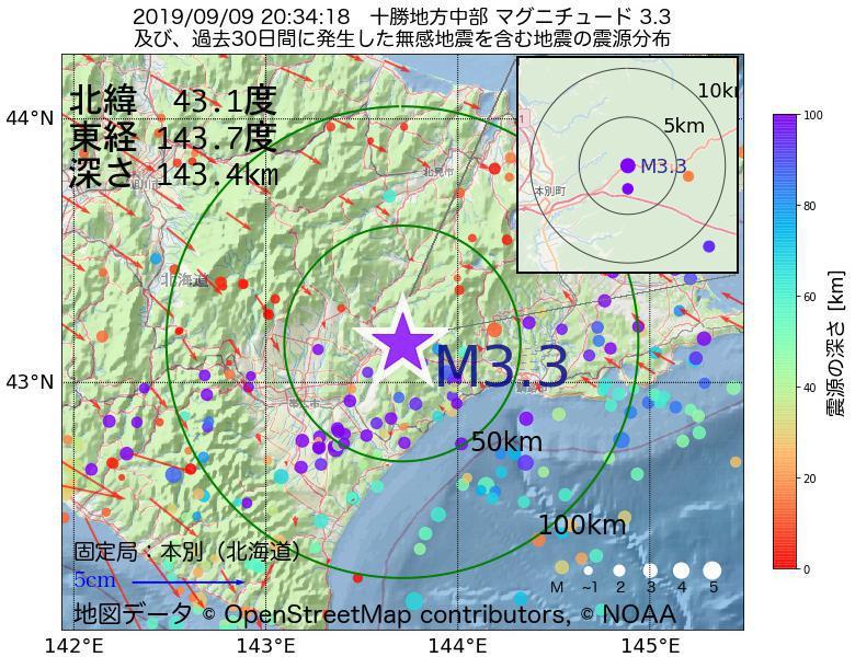地震震源マップ:2019年09月09日 20時34分 十勝地方中部でM3.3の地震
