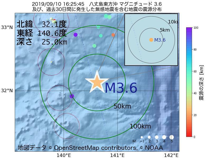 地震震源マップ:2019年09月10日 16時25分 八丈島東方沖でM3.6の地震