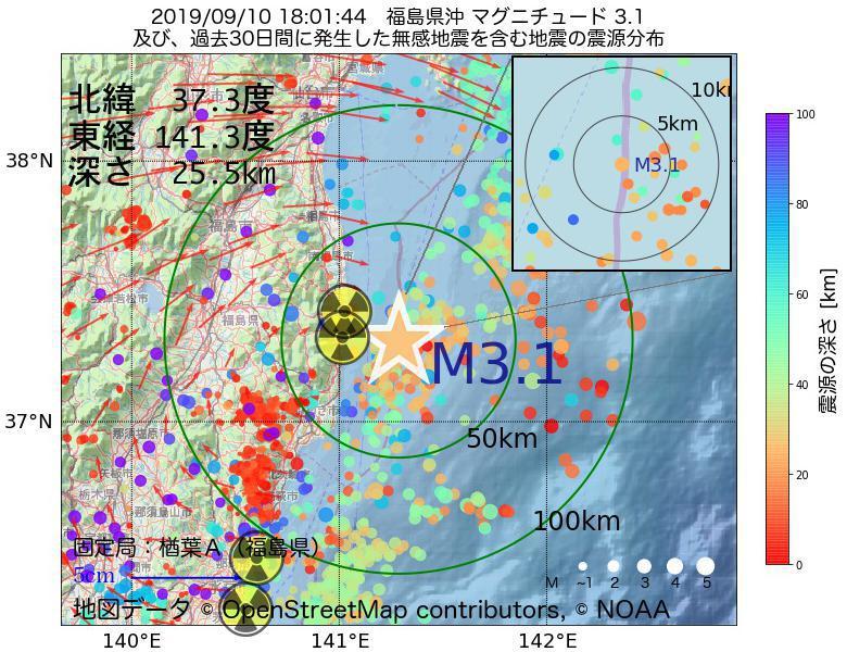 地震震源マップ:2019年09月10日 18時01分 福島県沖でM3.1の地震