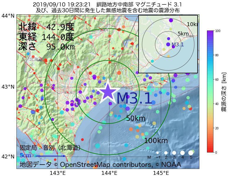 地震震源マップ:2019年09月10日 19時23分 釧路地方中南部でM3.1の地震