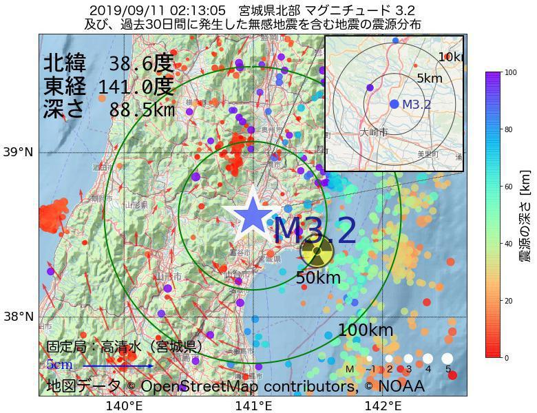 地震震源マップ:2019年09月11日 02時13分 宮城県北部でM3.2の地震