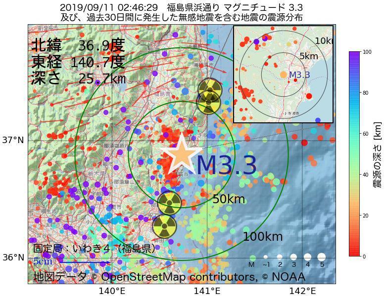 地震震源マップ:2019年09月11日 02時46分 福島県浜通りでM3.3の地震