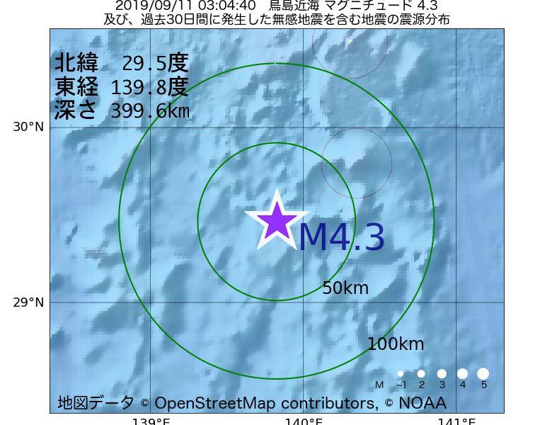 地震震源マップ:2019年09月11日 03時04分 鳥島近海でM4.3の地震