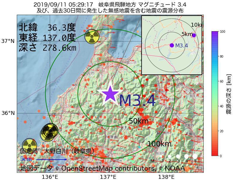 地震震源マップ:2019年09月11日 05時29分 岐阜県飛騨地方でM3.4の地震