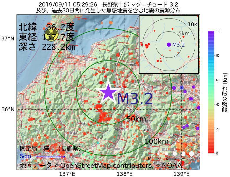 地震震源マップ:2019年09月11日 05時29分 長野県中部でM3.2の地震