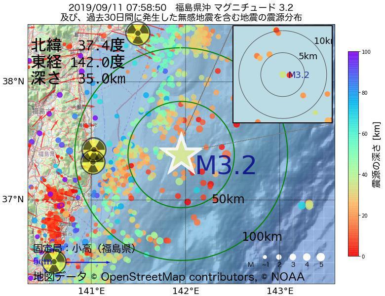 地震震源マップ:2019年09月11日 07時58分 福島県沖でM3.2の地震