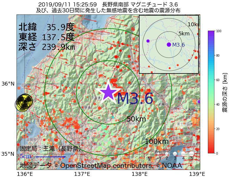 地震震源マップ:2019年09月11日 15時25分 長野県南部でM3.6の地震