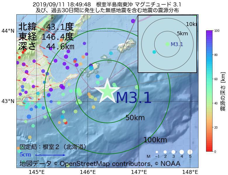 地震震源マップ:2019年09月11日 18時49分 根室半島南東沖でM3.1の地震