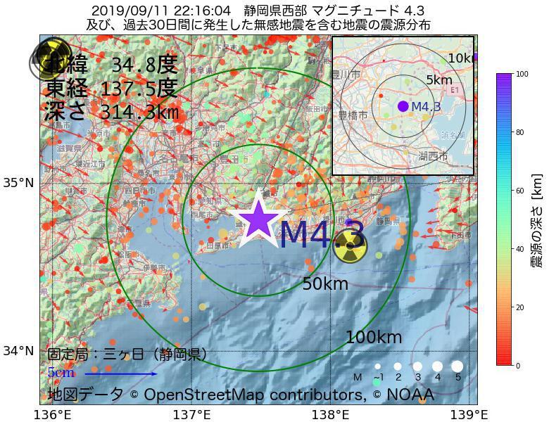 地震震源マップ:2019年09月11日 22時16分 静岡県西部でM4.3の地震