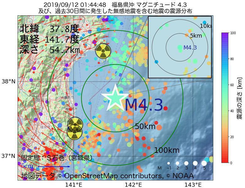 地震震源マップ:2019年09月12日 01時44分 福島県沖でM4.3の地震