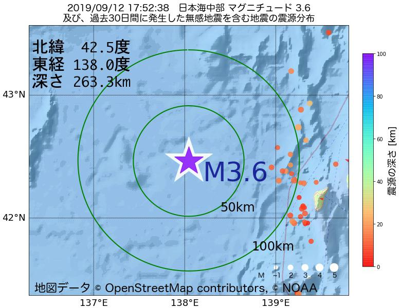 地震震源マップ:2019年09月12日 17時52分 日本海中部でM3.6の地震