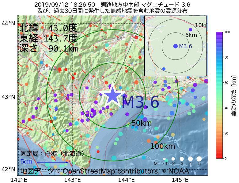 地震震源マップ:2019年09月12日 18時26分 釧路地方中南部でM3.6の地震