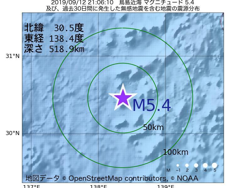 地震震源マップ:2019年09月12日 21時06分 鳥島近海でM5.4の地震
