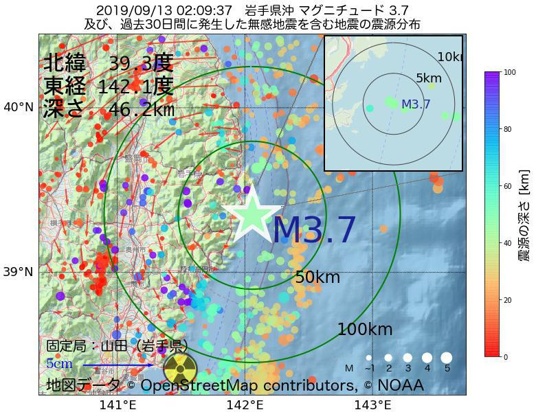 地震震源マップ:2019年09月13日 02時09分 岩手県沖でM3.7の地震