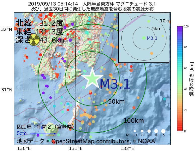 地震震源マップ:2019年09月13日 05時14分 大隅半島東方沖でM3.1の地震