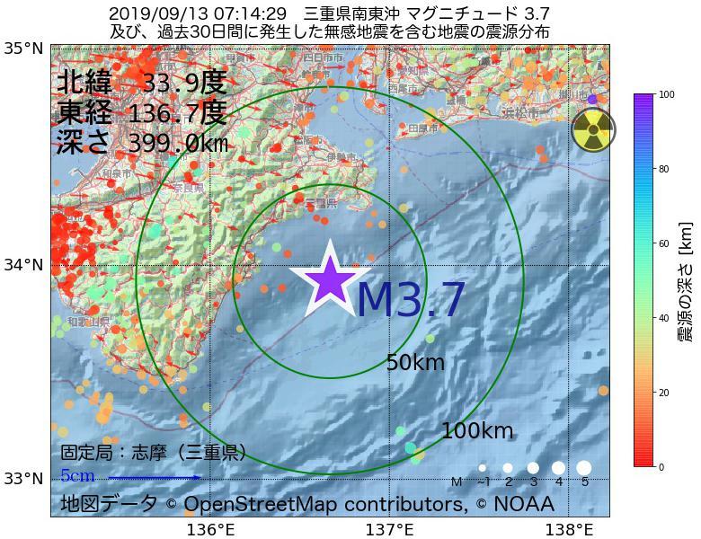 地震震源マップ:2019年09月13日 07時14分 三重県南東沖でM3.7の地震