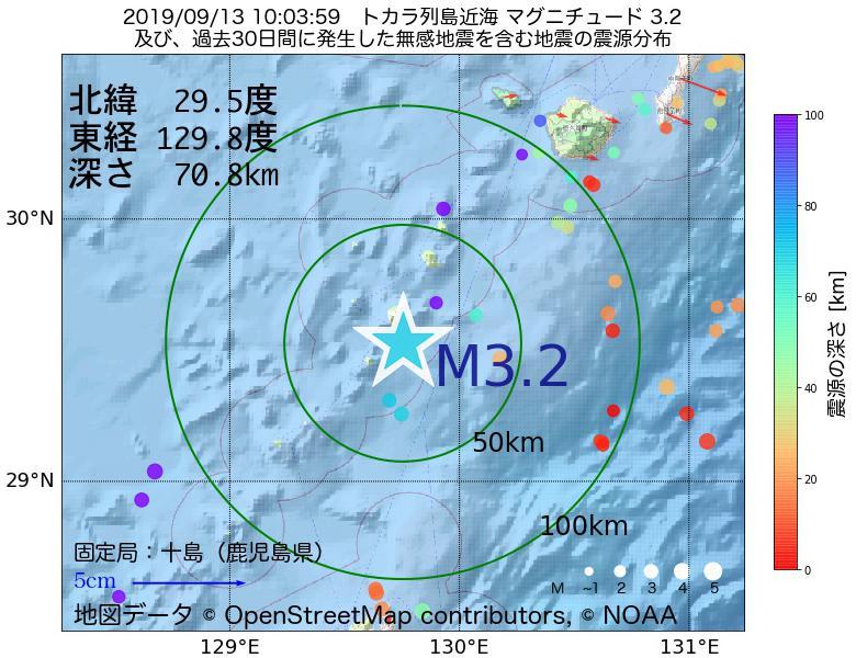 地震震源マップ:2019年09月13日 10時03分 トカラ列島近海でM3.2の地震